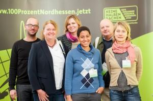 """Teilnehmende der GNE-Weiterbildung """"Koordinator/in für Klimaschutz und Koordinator/in für Erneuerbare Energien"""""""